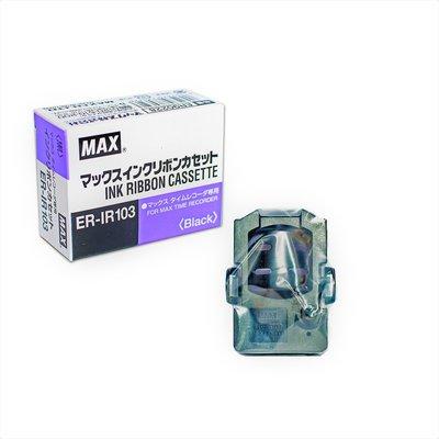 Farbband für MAX 1600